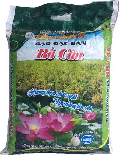 Gạo Đặc Sản Bồ Câu